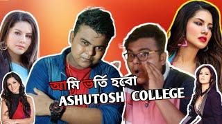 Sunny Leone In Asutosh College 🤪🤪🔥🔥
