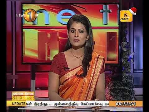 News1st Prime Time News Sunrise Shakthi TV 28th December 2017