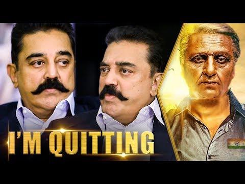 I'm Quitting Cinema : Kamal Hassan Interview | Viswaroopam 2