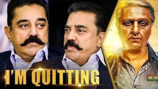 I'm Quitting Cinema : Kamal Hassan Interview | Viswaroopam 2, Indian | Bigg Boss Tamil