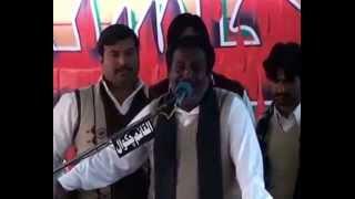 Zakir Ameer hussain Jafri majlis at deowal march 2013 sargodha zakir ghazanfar abbas gondal