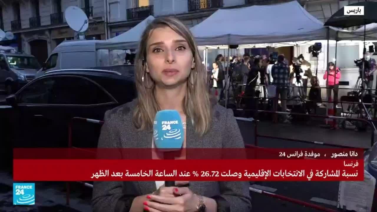 فرنسا: فاليري بيكريس في الصدارة في منطقة باريس و ضواحيها  - نشر قبل 11 ساعة