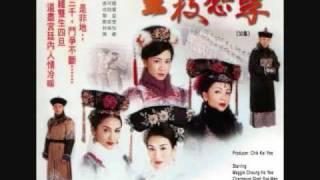 TVB Background Music 5