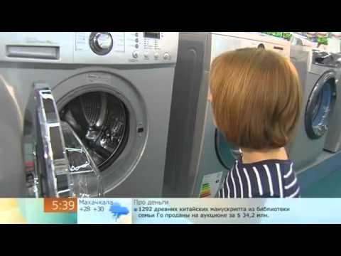 Обороты отжима стиральной машины