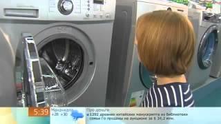 Оберти віджиму пральної машини