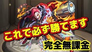 再生リスト 【コッタソのモンスト】超絶クエスト! https://www.youtube...
