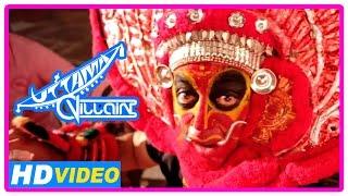 Uttama Villain Movie   Scenes   Kamal Haasan rushed to hospital for surgery   K Balachander