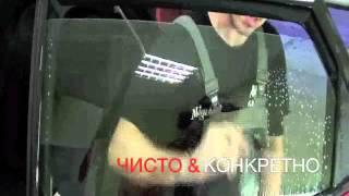 Тонировка стёкол с переходом Киев(, 2011-08-12T09:40:22.000Z)