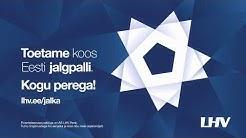 LHV Jalgpallikaardiga toetad Eesti jalgpalli