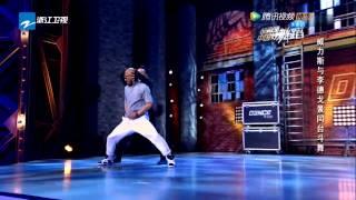 威力斯+李德戈景 --- dancers from inner-mongolia