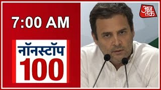News 100 Nonstop | August 23rd, 2018
