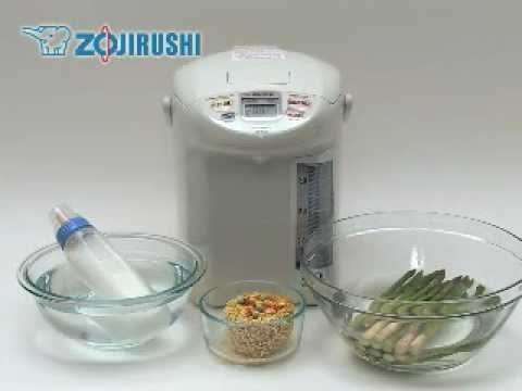 How to Use Your Zojirushi Water Boiler