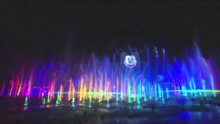 World of Color Celebrate FULL Soundtrack (Source Audio)