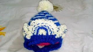 King cap / sultan topi for kids
