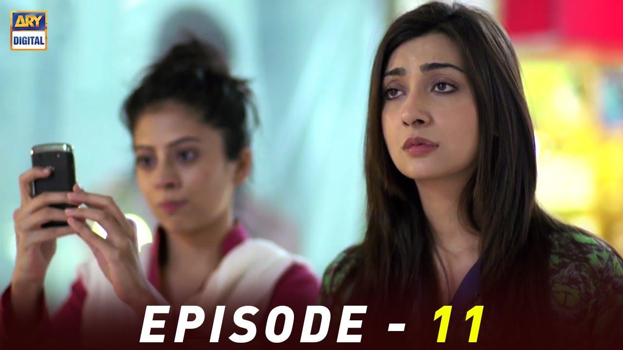 Shukk Episode 11 | Ayesha Khan | Sanam Saeed | ARY Digital