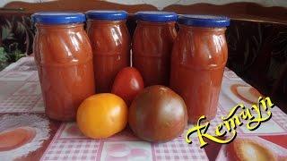 Кетчуп из томатов и слив  рецепт заготовки на зиму