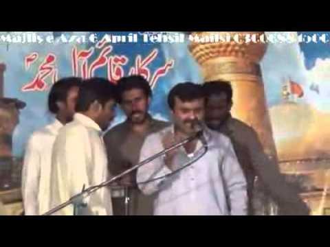 """Zakir Qazi Waseem Abbas """" New Qasida """" 2015 """" Ya Ali Ya ..."""