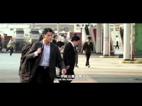 cold war 2012 movie download cantonese