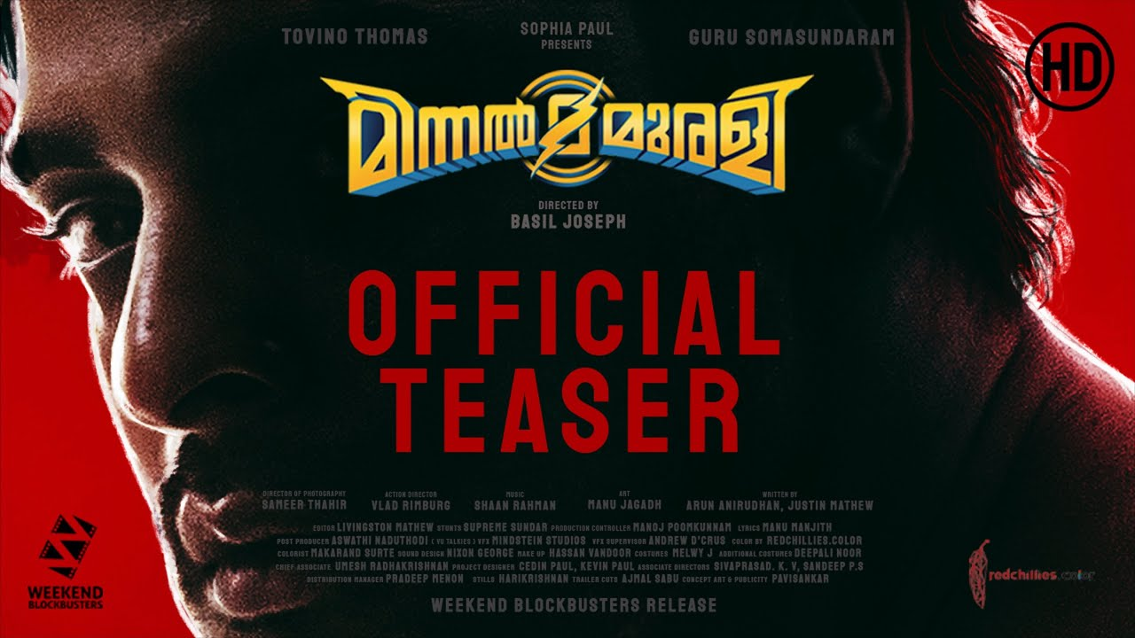 MINNAL MURALI (Malayalam) - Official Teaser | Tovino Thomas | Basil Joseph | Sophia Paul