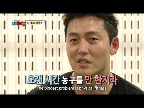 Cool Kiz on the Block | 우리동네 예체능 - New member 'Lee JeongJin' joins the team! (2013.11.26)