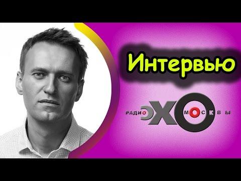 Гоблин на радио Эхо Москвы