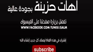 آهات إسلامية 10 بجودة عالية