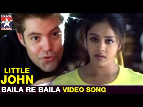 Little John Tamil Movie  Baila Re Baila  Song  Jyothika  Bentley Mitchum  Star Music India