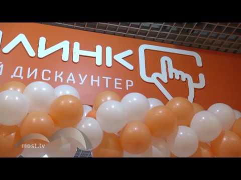В Липецке открылся первый магазин дискаунтер электроники и бытовой техники «Ситилинк»