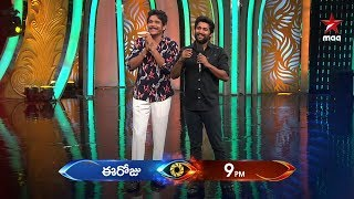 It's going to be super fun Sunday with #Nagarjuna & #Nani together   #BiggBossTelugu3 Today at 9 PM