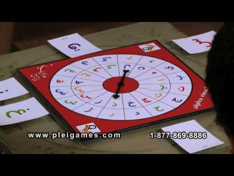 Alpha Ring Game by PLEI Games ad- Persian Alphabet Song