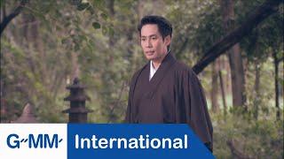 [MV subtitle] Bird Thongchai: Blossom In My Heart | 心にある花 | 心裡的花 (Dauk Mai Nai Jai) OST.Kolkimono