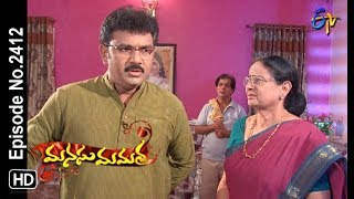 Manasu Mamata | 13th October 2018 | Full Episode No 2412 | ETV Telugu