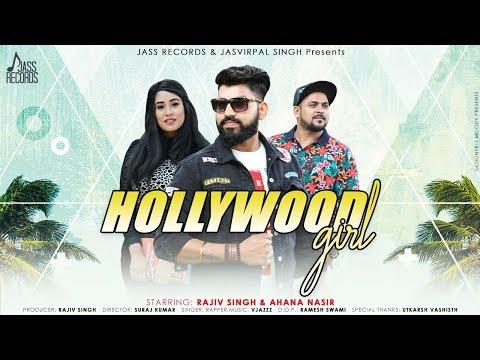 Hollywood Girl | Releasing Worldwide 16-01-2019 | Vjazzz | Rajiv Singh | Teaser | New Punjabi Song