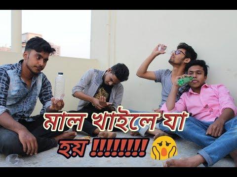 মাল খাইলে যা হয় !!!!!!!!!! || TarKata ltd || 2018 || funny video || bangla funny video||