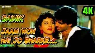 ... song : jaam woh hai jo bhar ke chhalakataa album sai...