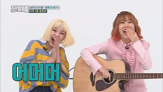 Video (Weekly Idol EP.290) Oppa Free Dance Plz :) download MP3, 3GP, MP4, WEBM, AVI, FLV Agustus 2018