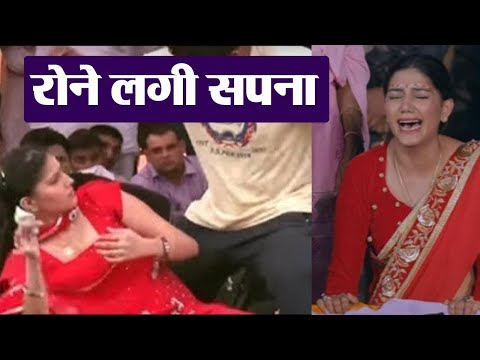 Sapna Chaudhary Fans misbehave with  her during Live Performance | FilmiBeat Mp3