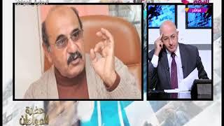 شاهد أول تعليق من مساعد وزير الداخلية الأسبق على حضور وزير الداخلية
