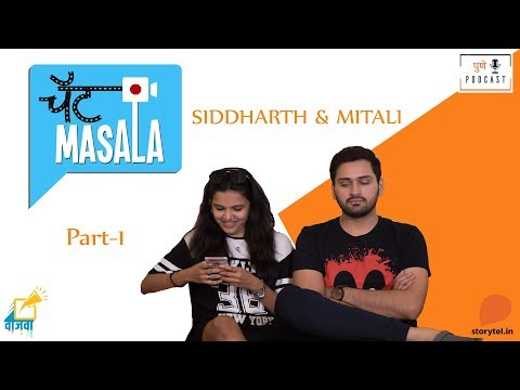 Chat Masala with Siddharth & Mitali Part 1 | Vaajva | Pune P