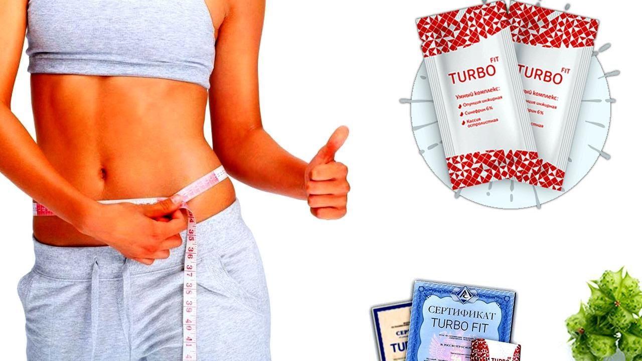 средство для похудения эффективное