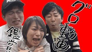 脳みそ夫twitter @nou_misoo シティホテル3号室亮太の相方、押田twitte...