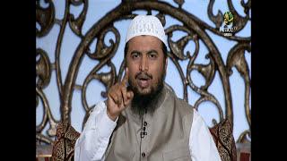 Video Aulaad Ke Huqooq, Bandon ke Huqooq, Abdul Azeem Umari Madani, Part 8 download MP3, 3GP, MP4, WEBM, AVI, FLV Juni 2018