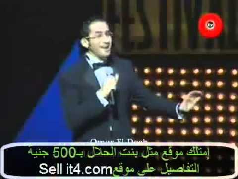 احمد حلمي يحكي موقف مضحك  مع عزت ابو عوف