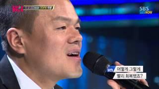 SBS [KPOPSTAR3] - TOP8 결정전, 알맹의