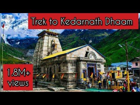 Kedarnath Dham Trek | June 2017 | केदारनाथ धाम यात्रा 2017 |