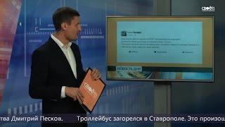 видео Арестован Министр экономического развития России Алексей Улюкаев