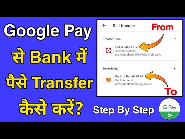 How To Transfer Money From GooglePay To Bank Account?   GooglePay Se Bank Account Me Paise Transfer