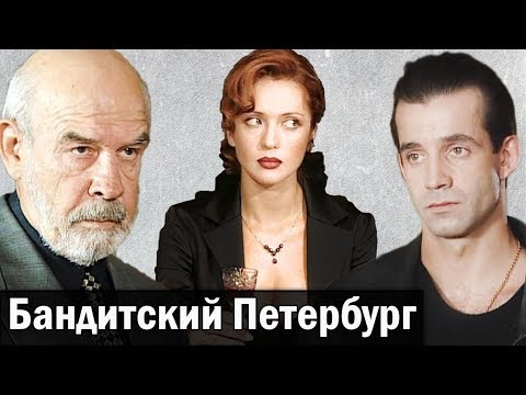 Адвокат сериал актеры фото