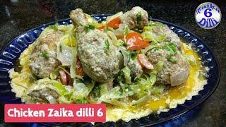 Chicken Zaika dilli 6 - youtube par 1st time dekhiye ye unique recipe