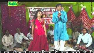 HD Video 2015 New Bhojpuri Chaita Song || Piya Pardesh Re Gayle || Avinash Magahiya
